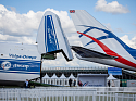 Cargo Village, Farnborough International Airshow-2016, 13 July, Farnborough, United Kingdom